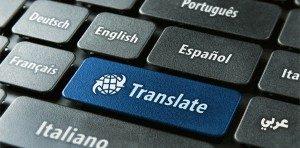 High Arab Institute for Translation